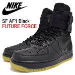 ナイキ NIKE スニーカー メンズ 男性用 SF AF1 Black(nike SPECIAL FIELD AIR FORCE 1 FUTURE FORCE ...