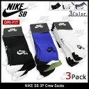 ナイキ NIKE ソックス SB 3P クルー SB(nike SB 3P Crew Socks SB DRI-FIT 3足組 3足セット 靴下 スケートボード スケボー sk8 スケーター メンズ 男性用 SX5865) ice filed icefield