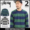 ステューシー STUSSY カットソー 長袖 メンズ Bold Stripe Jersey(stussy crew Tシャツ テ