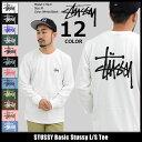 ステューシー STUSSY Tシャツ 長袖 メンズ Basic Stussy(stussy tee ティーシャツ T-SHIRTS カットソー トップス ロング ロンティー ロンt ベーシック メンズ・男性用 1994143 1994105 ストゥーシー スチューシー) ice filed icefield
