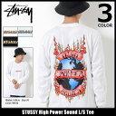 ステューシー STUSSY ロンt Tシャツ 長袖 メンズ High Power Sound(stussy tee ティーシャツ T-SHIRTS カットソー トップス ロンティー メンズ・男性用 1994211 USAモデル 正規 品 ストゥーシー スチューシー) ice filed icefield