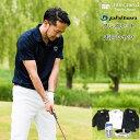 【送料無料】エイチティエムエル ゼロスリー HTML ZERO3 ポロシャツ メンズ ゴルファーズ ファイテン ラクワ ブレスレット S DUO セット(Golf Polo phiten RAKUWA ブレス トップス)( 父の日ギフト プレゼント 父の日 ギフト ラッピング対応 2019 おしゃれ)