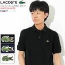 ラコステ LACOSTE ポロシャツ 半袖 メンズ PH412EL スリム フィット(lacoste PH412EL Slim Fit S/S Polo Shirt MADE IN JAPAN 日本製 鹿の子 ピケ ポロ・シャツ トップス)