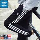 アディダス adidas ジャージー パンツ メンズ スーパ...
