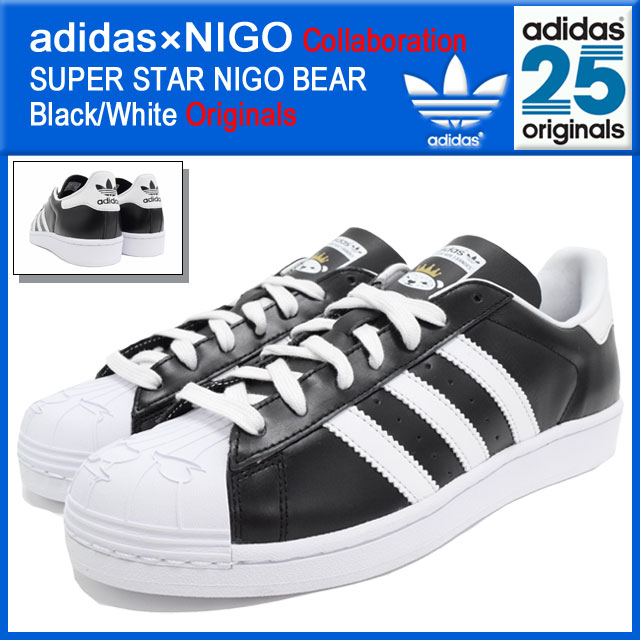 adidas originals star mens shoes