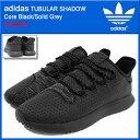 アディダス adidas スニーカー メンズ チュブラー シャドウ Core Black/Solid Grey オリジナルス(adidas TUBULAR SHADOW Originals チューブラー ブラック 黒 SNEAKER MENS・靴 シューズ SHOES BB8823) ice filed icefield