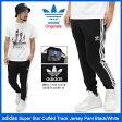 アディダス adidas ジャージー パンツ メンズ スーパースター カフド トラック ジャージパンツ ブラック/ホワイト オリジナルス(adidas Super Star Cuffed Track Jersey Pant Black/White Originals スポーツ・アウトドア スポーツアパレル トラックパンツ ボトムス AJ6960)