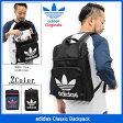 アディダス adidas リュック クラシック オリジナルス(adidas Classic Backpack Originals Bag バッグ バックパック Daypack デイパック トレフォイル 普段使い 通勤 通学 旅行 メンズ レディース ユニセックス 男女兼用 F76908 F76907)