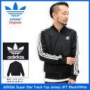 アディダス adidas ジャージー ジャケット メンズ スーパー スター トラック トップ ジャージ ブラック/ホワイト オリジナルス(Super Star ...