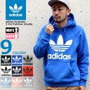 【送料無料】【限定】【Originals】【レディース〜メンズ】アディダス プルオーバー パーカー adidas Originals 3 Foil Pullover Hoodie Originals