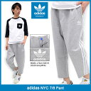 アディダス adidas パンツ メンズ NYC オリジナルス(adidas NYC 7/8 Pant Originals クロップド スウェットパンツ スエットパンツ ボトムス メンズ 男性用 BK7292) ice filed icefield