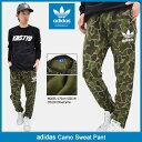 アディダス adidas パンツ メンズ カモ スウェットパンツ オリジナルス(adidas Camo Sweat Pant Originals 迷彩 トレフォ...