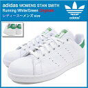 アディダス adidas スニーカー レディース & メンズ ウィメンズ スタン スミス Running White/Green オリジナルス(adidas WOMENS STAN SMITH Originals スタンスミス ホワイト 白 SNEAKER LADIES MENS・靴 シューズ SHOES S32262) ice filed icefield