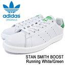 アディダス adidas スニーカー メンズ 男性用 スタンスミス ブースト Running White/Green オリジナルス(adidas STAN SMITH BOOST Originals ホワイト 白 SNEAKER MENS・靴 シューズ SHOES BB0008) ice filed icefield