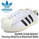 アディダス adidas スニーカー メンズ 男性用 スーパースター ブースト Running White/Core Black/Gold Matte オリジナルス(adidas SUPER STAR BOOST Originals ホワイト 白 SNEAKER MENS・靴 シューズ SHOES BB0188) ice filed icefield