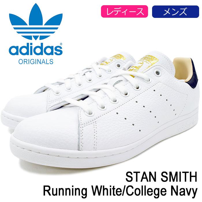 【adidas全品ポイント10倍!5/30(水)23:59まで!】アディダス adidas スタンスミス スニーカー レディース & メンズ ホワイト/ネイビー 白/紺 CQ2201