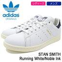 アディダス adidas スタンスミス スニーカー レディース & メンズ ホワイト/ネイビー 白/紺 CQ2870