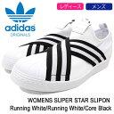 スーパーセール開催!アディダス adidas スニーカー レディース メンズ ウィメンズ スーパースター スリッポン Running White/Core Black オリジナルス(WOMENS SUPER STAR SLIPON Originals SS SlipOn W ホワイト 白 シューズ SHOES AC8581)