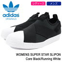 スーパーセール開催!アディダス adidas スニーカー レディース メンズ ウィメンズ スーパースター スリッポン Core Black/Running White オリジナルス(adidas WOMENS SUPER STAR SLIPON Originals SS SlipOn W ブラック 黒 SNEAKER MENS 靴 シューズ SHOES B37193)