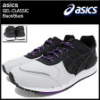 ショッピングスポーツ シューズ アシックス asics スニーカー メンズ 男性用 ゲルクラシック Black/Black(ASICS Tiger アシックスタイガー GEL-CLASSIC ブラック 黒 ランニンシューズ SNEAKER MENS・靴 シューズ SHOES H6F3N-9090 TQ6F3N-9090) ice filed icefield 05P27May16