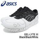 アシックス asics スニーカー メンズ 男性用 ゲルライト 3 Black/Black/White(ASICS Tiger アシックスタイガー GEL-LYTE III ランニンシューズ ブラック 黒 SNEAKER MENS・靴 シューズ SHOES H6T1L-9090) ice filed icefield