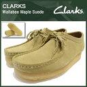 クラークス CLARKS ブーツ メンズ 男性用 ワラビー メープル スエード(clarks Wallabee Maple Suede ORIGINALS オリジナルス BOOT BOOTS ワラビーブーツ モカシン ベージュ メンズ靴 シューズ SHOES 26103760)