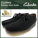 クラークス CLARKS ブーツ メンズ 男性用 ワラビー ブラック スエード(clarks Wallabee Black Suede ORIGINALS オリジナルス BOOT BOOTS ワラビーブーツ モカシン 黒 メンズ靴 シューズ SHOES 26103948)