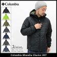 コロンビア Columbia ジャケット メンズ キュンブー グレイシャー(columbia Khumbu Glacier JKT キルティングジャケット 中綿入りジャケット 中綿 JAKET JACKET アウター ジャンパー・ブルゾン アウトドア Colombia Colonbia Colunbia PM5424) ice filed icefield