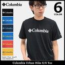 コロンビア Columbia Tシャツ 半袖 メンズ アーバン ハイク(columbia Urban Hike S/S Tee ティーシャツ T-SHIRTS カットソー トップス ..