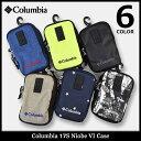 コロンビア ポーチ Columbia 17S Niobe VI Case