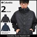 コロンビア Columbia ジャケット メンズ ヘイゼン スタンダード(コロンビア columbia Hazen Standard JKT JAKET JACKET ジャケット アウター アウトドア マウンテンパーカー ナイロンジャケット Colombia コロンビア ジャケット PM3907) ice filed icefield