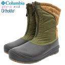 ショッピング保温 コロンビア Columbia ブーツ レディース & メンズ チャケイピ 2 オムニヒート Peatmoss ( columbia CHAKEIPI II OMNI-HEAT 保温 撥水 スノーシューズ ウィンターブーツ ブラウン 茶 LADIES MENS 靴 SHOES YU0280-213 )