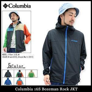 コロンビアColumbiaジャケットメンズ16Sボーズマンロック(コロンビアcolumbia16SBozemanRockJKTJAKETJACKETジャケットアウターアウトドアマウンテンパーカーナイロンジャケットColombiaコロンビアジャケットPM3938)icefiledicefield