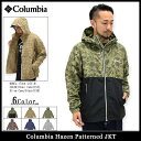 コロンビア Columbia ジャケット メンズ ヘイゼン パターンド(コロンビア columbia Hazen Patterned JKT JAKET JAC...