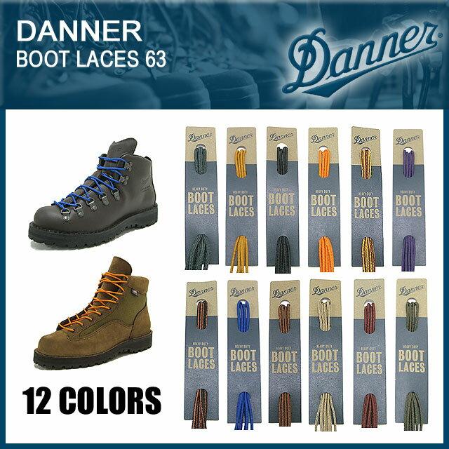Danner Shoe Laces