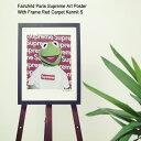 フェアチャイルド パリ Fairchild Paris レッド カーペット カーミット S ポスター シュプリーム アート ポスター ウィズ フレーム(Fairchild Paris Supreme Art Poster With Frame Red Carpet Kermit S インテリア SUP21-12)[I便] ice filed icefield