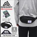 【ヒストリーブック・ステッカー付き】グレゴリー GREGORY ウエストバッグ テールランナー S 90(gregory 40周年 Tail Runner S ...