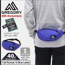 【ヒストリーブック・ステッカー付き】グレゴリー GREGORY ウエストバッグ テールランナー S ブルーレター(gregory 40周年 Tail Runne...