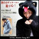 エイチ・ティー・エム・エル html マスター ファング ジャケット(HTML Master Fang JKT エイチティーエムエル)