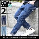 【6月中旬入荷予定】エイチティエムエル ゼロスリー HTML ZERO3 パンツ メンズ ストック ミスト デニム スウェットパンツ(html zero3 St...