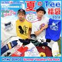 【8/9発送予定】エイチティエムエル ゼロスリー HTML ZERO3 Summer Vacation Tシャツ 福袋 2016 エイチティーエムエル ice filed icefield