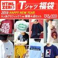 【元旦到着】エイチティエムエル ゼロスリー HTML ZERO3 Happy New Year HTM-HTML-FU043 Tシャツ 福...