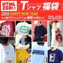 【1/25発送予定】エイチティエムエル ゼロスリー HTML ZERO3 Happy New Year HTM-HTML-FU043 Tシャツ 福袋 2019 エイチティーエムエル ice filed icefield