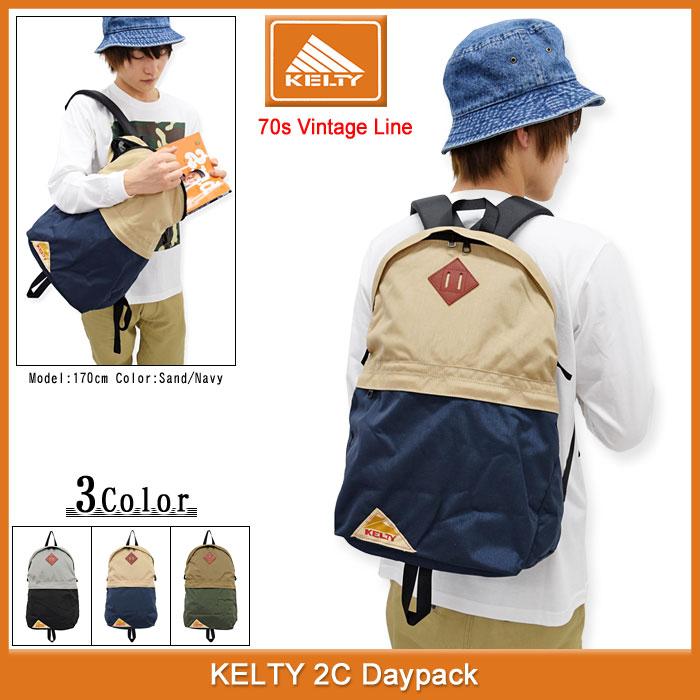 ケルティ KELTY リュック 2C デイパック(kelty 2C Daypack 70s Vintage Line Bag バッグ Backpack バックパック 普段使い 通勤 通学 旅行 メンズ & レディース ユニセックス 男女兼用 ケルティー 2592038) ice filed icefield