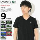 ラコステ LACOSTE Tシャツ 半袖 メンズ TH632EL ベーシック Vネック(lacoste TH632EL Basic V-Neck S/S Tee MADE IN JAPAN 日本製 メイド イン ジャパン ティーシャツ T-SHIRTS カットソー トップス)[M便 1/1]