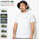 ラコステ LACOSTE Tシャツ 半袖 メンズ TH622EM ベーシック クルーネック(lacoste TH622EM Basic Crew Neck S/S Tee MADE IN JAPAN 日本製 メイド イン ジャパン ティーシャツ T-SHIRTS カットソー トップス)[M便 1/1]
