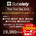 е╡е╓е╡еие╞егб╝ Subciety New Year Bag ╩б┬▐ 2018