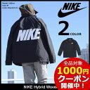 ナイキ NIKE ジャケット メンズ ハイブリッド ウーブン(nike Hybrid Woven JKT ナイロンジャケット コーチジャケット JACKET JAKET アウター ジャンパー ブルゾン メンズ 男性用 885954) ice filed icefield