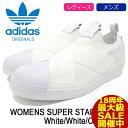 アディダス adidas スニーカー レディース メンズ ウィメンズ スーパースター スリッポン White/White/Core Black オリジナルス(adidas WOMENS SUPER STAR SLIPON Originals SS SlipOn W Slip On ホワイト CQ2381)