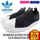 アディダス adidas スニーカー レディース & メンズ...